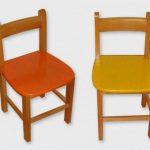Çocuk Sandalyesi Kiralama