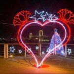Sevgililer Günü Işık Süslemesi